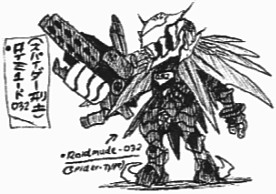 Roidmude-032 (Spider-Type) by Kainsword-Kaijin