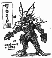 Roidmude-5886 by Kainsword-Kaijin