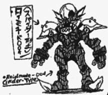 Roidmude-004 (Spider-Type) by Kainsword-Kaijin