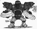 Scrubb-Monster