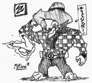 Kid-Zippo by Kainsword-Kaijin