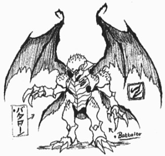 Battalor by Kainsword-Kaijin