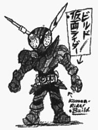 Kamen-Rider Build by Kainsword-Kaijin
