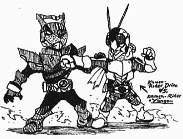 Kamen-Rider Drive vs. Kamen-Rider 04 by Kainsword-Kaijin