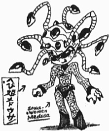 Snake-Women Medusa by Kainsword-Kaijin