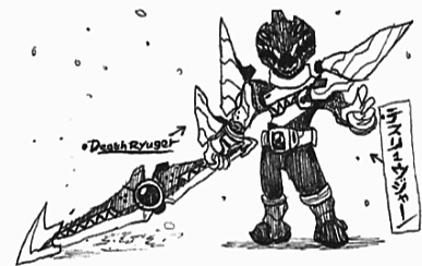 DeathRyuger by Kainsword-Kaijin