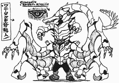 [Kaijin-Doodles] Crocodile Spider-Kikkaijin by Kainsword-Kaijin