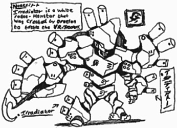 [Kaijin-Doodles] Virtualmons07 by Kainsword-Kaijin