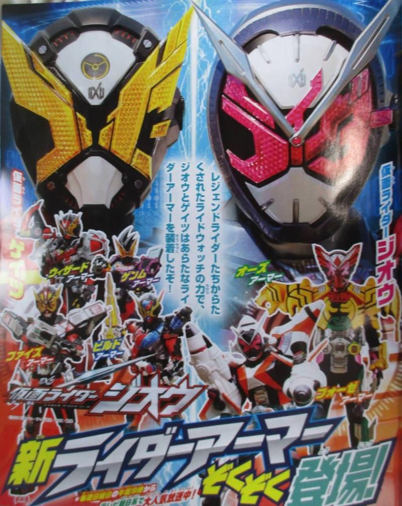 Kamen Rider ZI-O October Magazine-Scans by Kainsword-Kaijin on