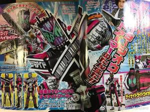 Kamen Rider ZI-O Magazine-Scans by Kainsword-Kaijin on DeviantArt