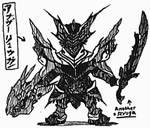 Kaijin-Rider Another-Ryuga