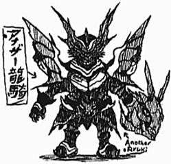 Kaijin-Rider Another-Ryuki by Kainsword-Kaijin