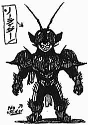 Kaijin-Rider No-Rider by Kainsword-Kaijin
