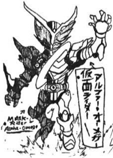 MASK-Rider Alpha-Omega