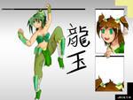 Aria the Jade Dragon app