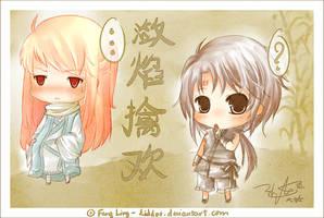 Lianyan qin huan by kiddou