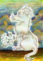 Chinese Zodiac - Boar by mmishee