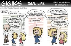Gigiks Real Life 43 by Zhaconda
