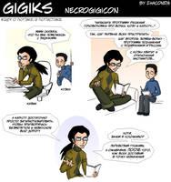 Gigiks Necrogigicon 289 by Zhaconda