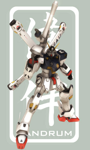 Crossbone X1 ID by sandrum