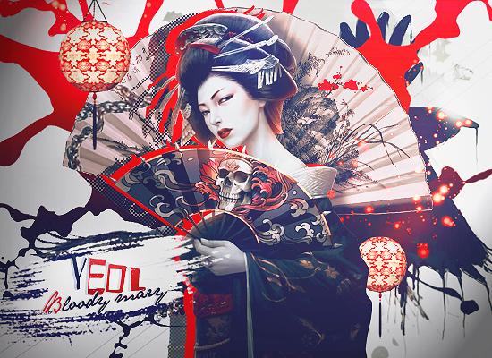 Yeol by Okashi-Zess