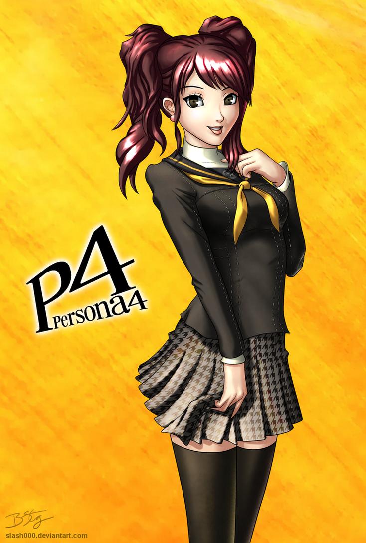 Rise Kujikawa, Persona 4 (Bill Stiernberg)