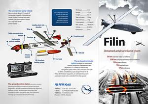 FILIN: unmanned aerial surveillance system, side 1