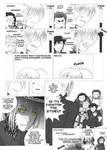 Fate - Comic 04