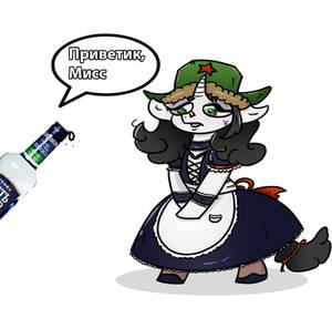 Maid pony vodka wtf