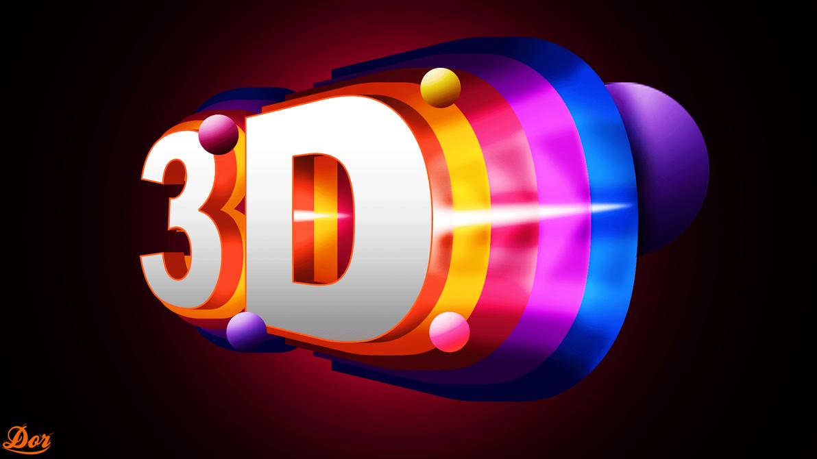 Http Dorgd Deviantart Com Art 3d Logo 403346203