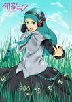Hatsune Miku Hijab Version
