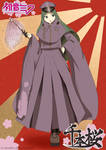 Hatsune Miku Hijab Version: Senbonzakura