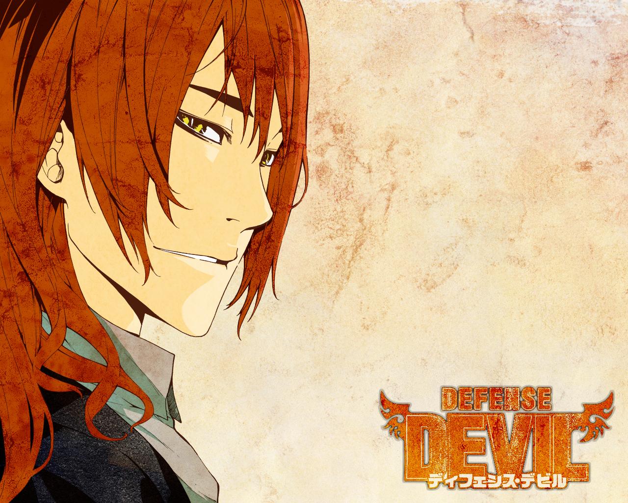 Defense devil Defense_devil__sugal__simple__by_grunge_queen_aya-d2xtrul