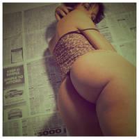 the newspaper by cherieSUGAR