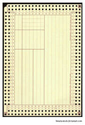 Old Punch Card - blank