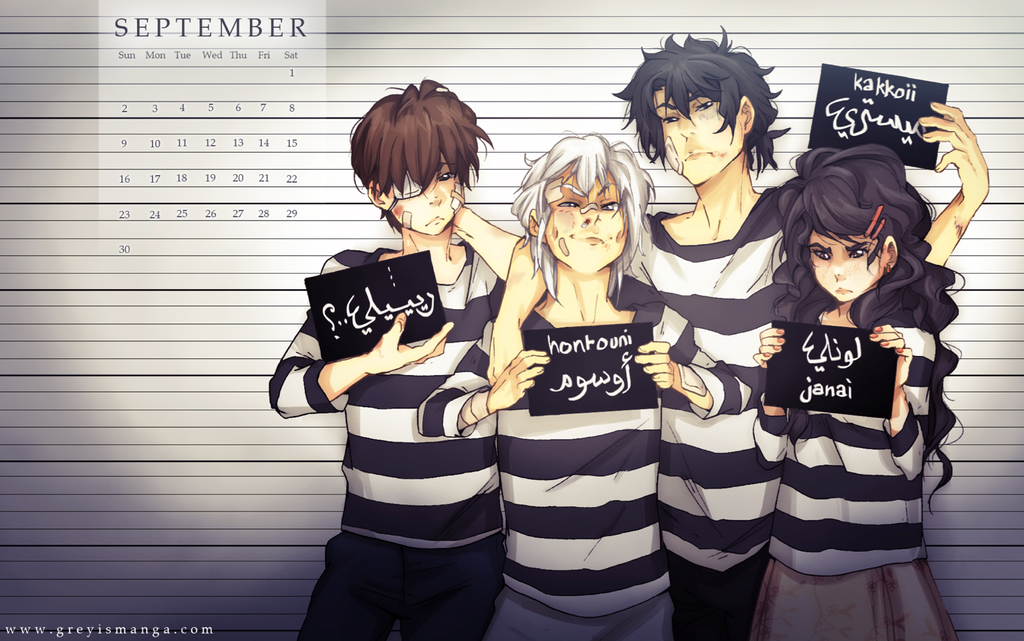 Grey is: September 2012 by deeJuusan