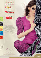 Textile mag ad by chekoolalli