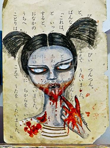 Hunger by vfujiwara