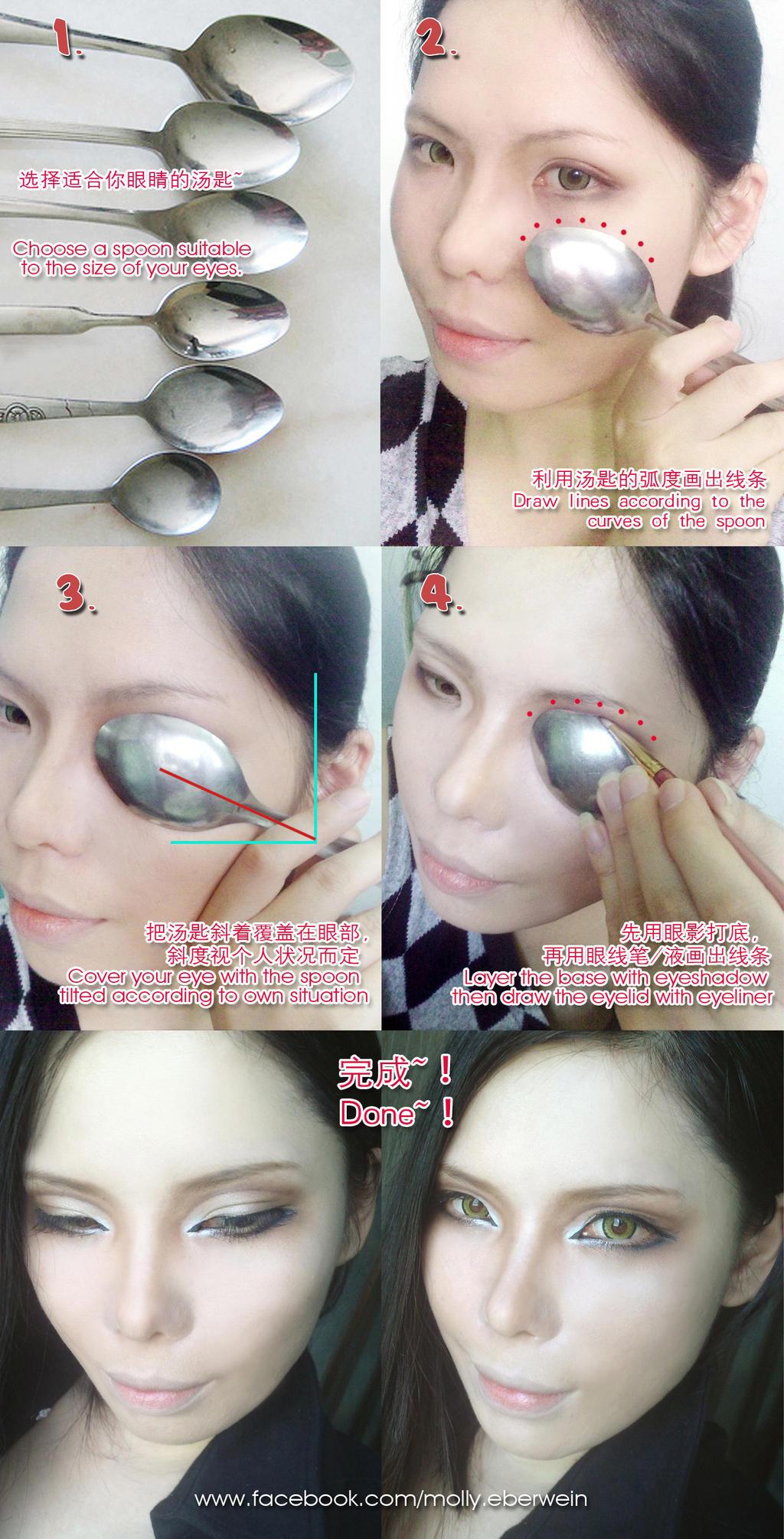 Как сделать глаза уже без макияжа