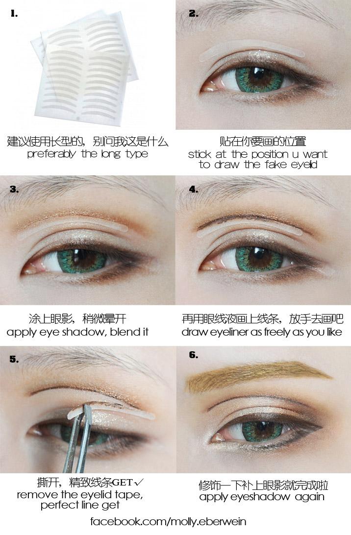 Fake double eyelid tutorial by mollyeberwein