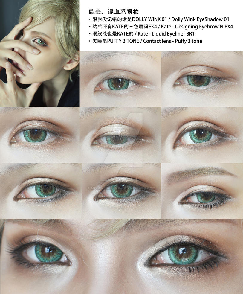 Cosplay Eyes Makeup For Male Character By Mollyeberwein On Deviantart