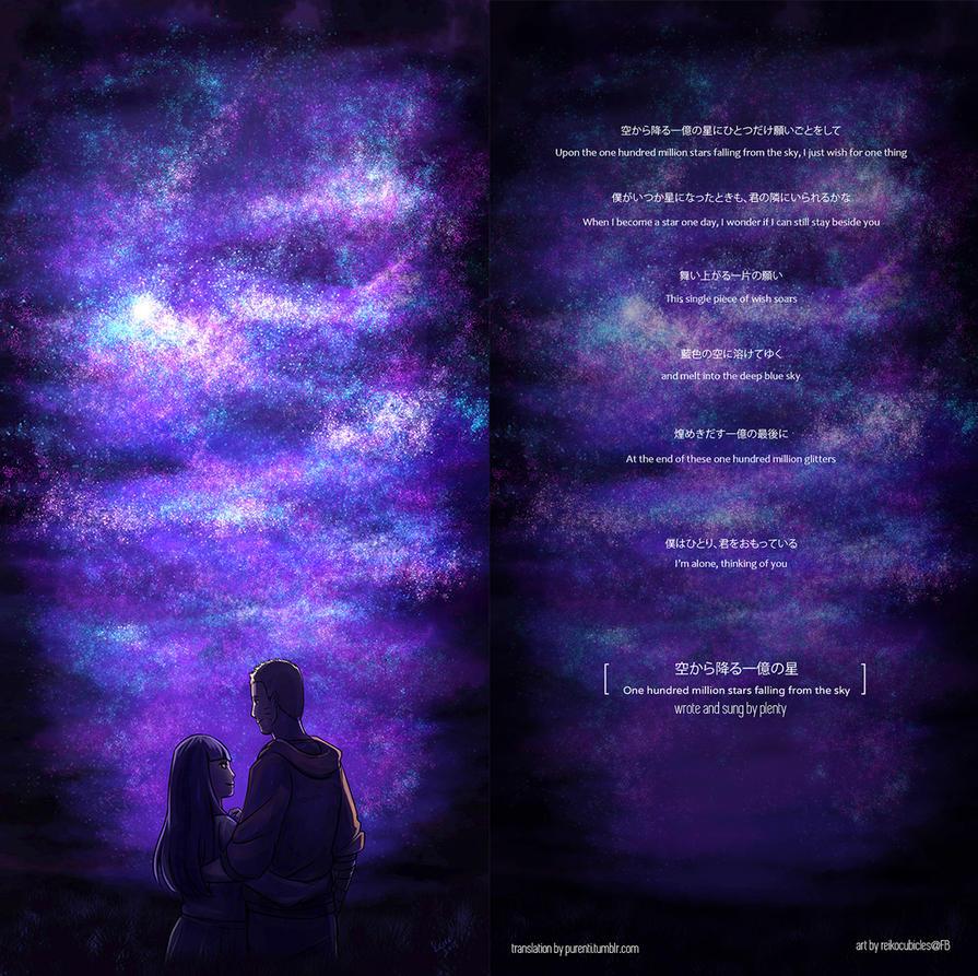 NaruHina - One hundred million stars by asahirureiko