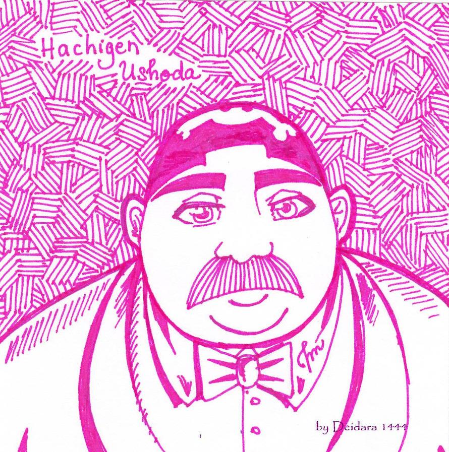 Hachigen Ushoda (Pink) by deidara1444