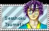 Sesshoku Tsumetai stamp by deidara1444