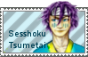 Sesshoku Tsumetai stamp by deidara1444