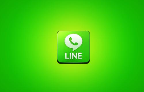 Line Art App : Line naver app icon jaku style by ssihiss on deviantart