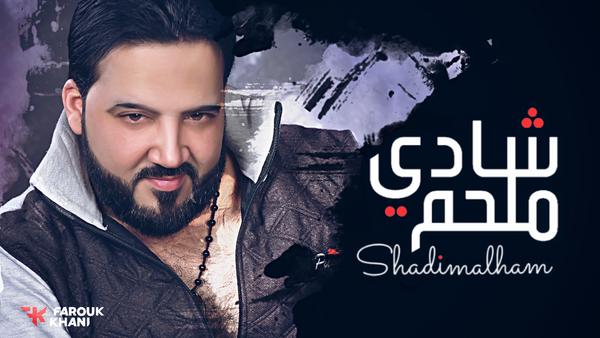 Photography The singer Shadi Melhem by FAROUK-KHANI