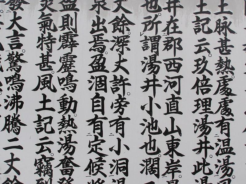 Essay about japanese art wallpaper