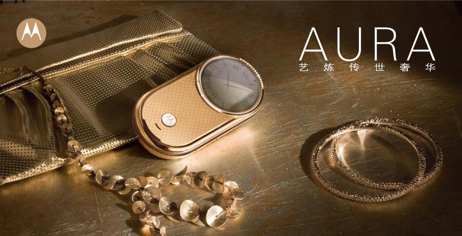 aura gold wallpaper - photo #1