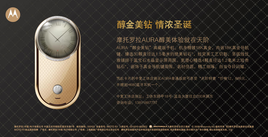 aura gold wallpaper - photo #5